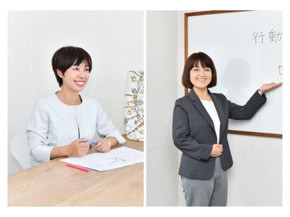 志村亜希子、阿部慶子、キャリアコンサルティング、講座、